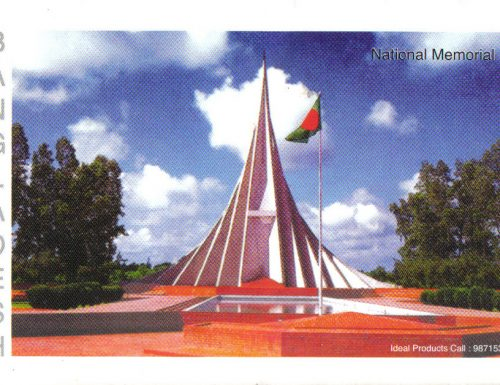 Radio Bangladesh (ID: Bangladesh Betar)