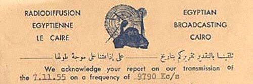 ERTU (Egypt)